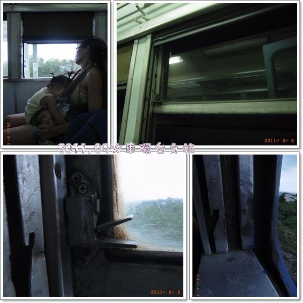 0906-42-前往太麻里搭乘的普快車.jpg