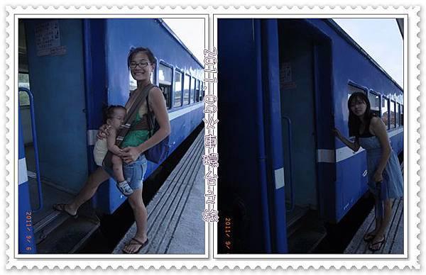 0906-43-普快車.jpg