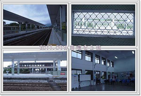 0906-45-太麻里站.jpg