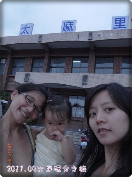 0906-46-太麻里站合照.jpg