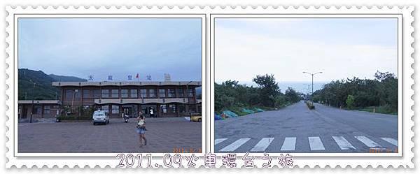 0906-47-太麻里站前面的大馬路.jpg