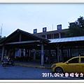 0906-53-知本站.jpg