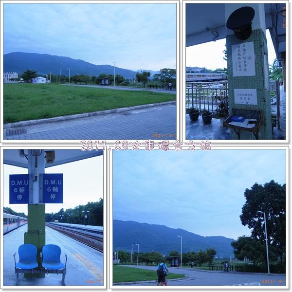 0906-56-知本站.jpg