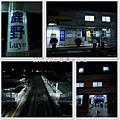 0906-59-鹿野站.jpg