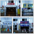 0906-60-鹿野站.jpg