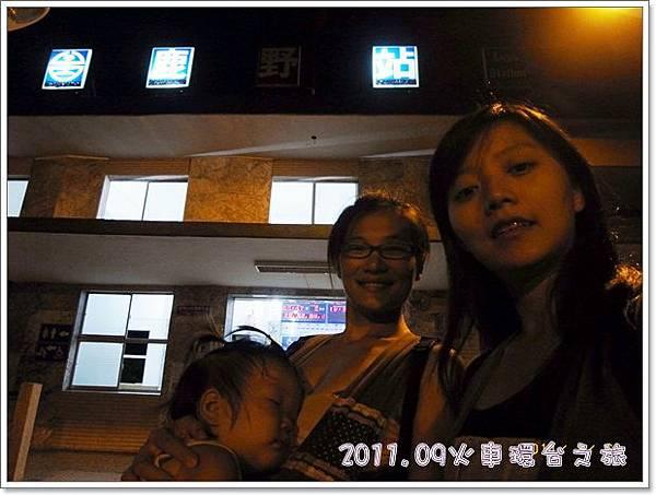 0906-61-鹿野站合照.jpg