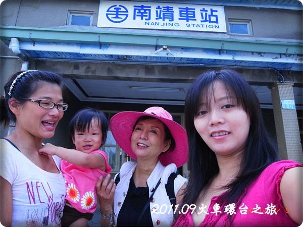 0905-4-南靖站合照(44).jpg