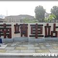 0905-5-南靖站入口處(44).jpg