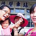 0905-10-後壁站合照(45).jpg