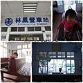 0905-11-林鳳營站(46).jpg