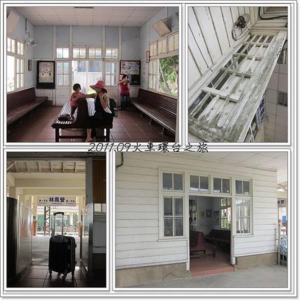 0905-12-林鳳營站(46).jpg