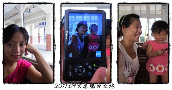 0905-12-林鳳營站.jpg