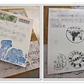 0905-13-林鳳營站印章(46).jpg
