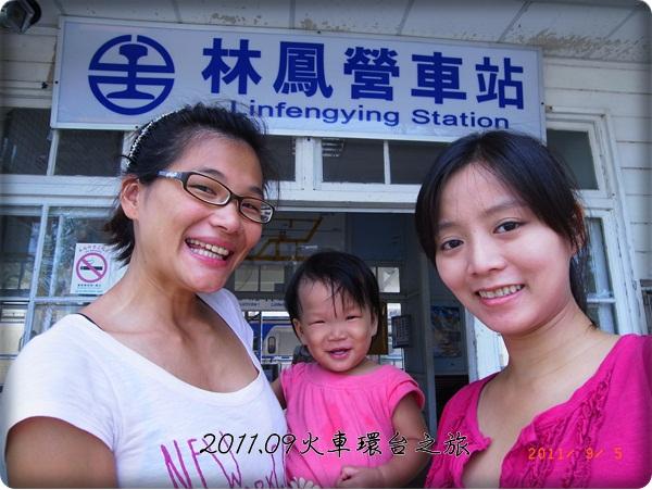 0905-13-林鳳營站合照(46).jpg