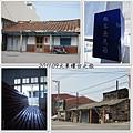 0905-14-林鳳營站外的房子.jpg