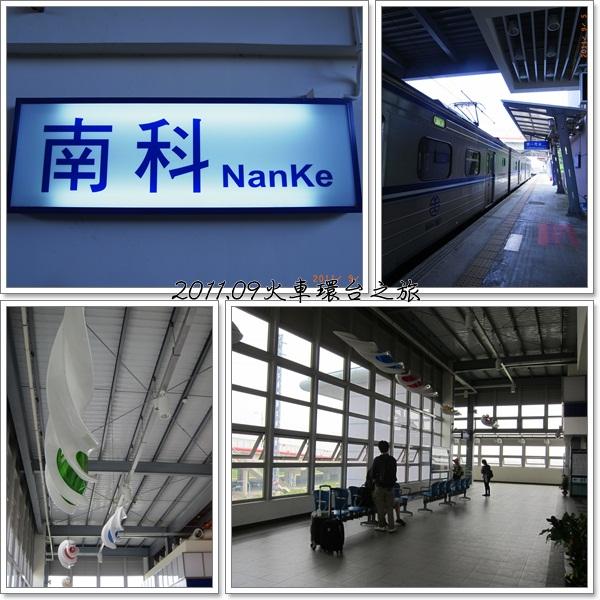 0905-15-南科站(47).jpg