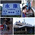0905-20-永康站(48).jpg