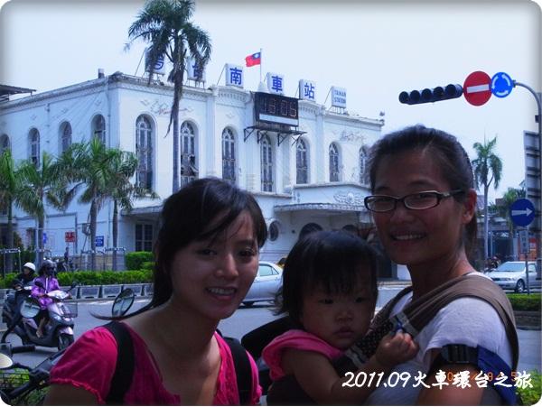 0905-22-台南站合照(49).jpg
