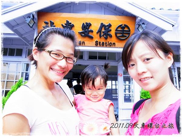 0905-28-保安站合照(50).jpg