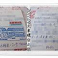 0905-29-永康站明信片.jpg