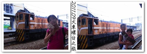 0905-40-左營站(52).jpg