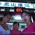 0905-47-鳳山站合照(54).jpg