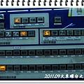 0905-50-前進九曲堂站.jpg