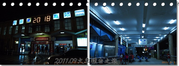 0905-52-九曲堂站(55).jpg