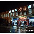 0905-53-屏東站(56).jpg