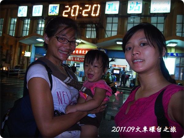 0905-54-屏東站合照(56).jpg