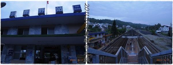 0907-1-早上的鹿野站.jpg
