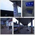 0907-2-關山站.jpg