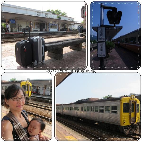 0907-10-玉里站.jpg