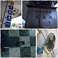 0907-11-玉里站.jpg