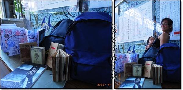 0907-13-玉里站用印中.jpg
