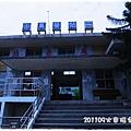 0907-24-萬榮站.jpg