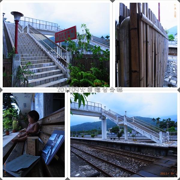 0907-26-萬榮站.jpg