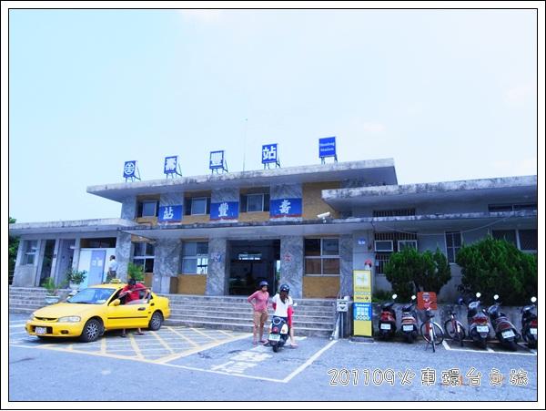 0907-32-壽豐站.jpg