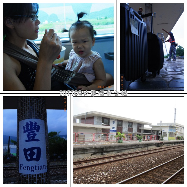 0907-38-豐田站.jpg
