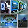 0907-39-吉安站.jpg