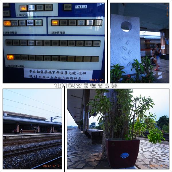 0907-43-吉安站前往花蓮.jpg