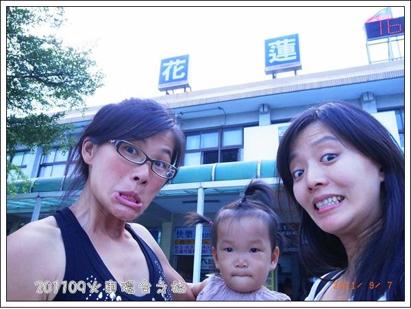 0907-44-花蓮站合照.jpg