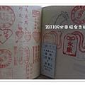 0905-21-永保安康的硬票卡.jpg