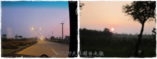 0909-1-天還沒亮&日出.jpg