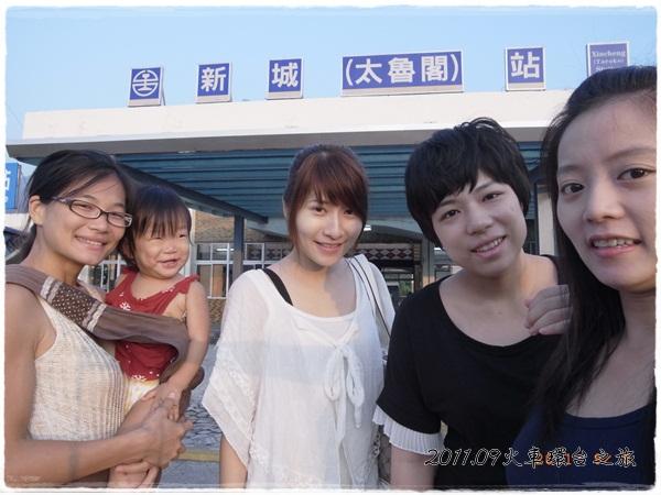 0909-2-新城合照.jpg