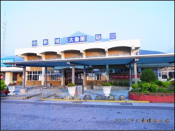 0909-3-新城站全貌.jpg
