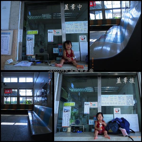 0909-12-崇德站.jpg