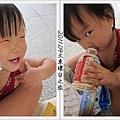 0909-15-崇德站.jpg