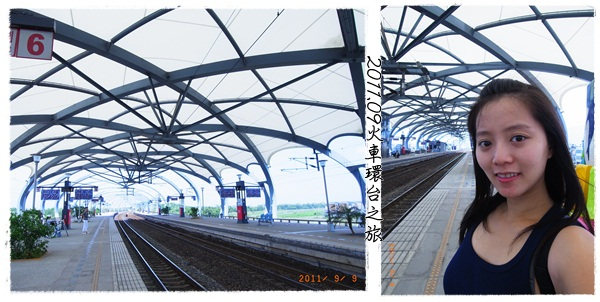 0909-18-冬山站候車亭.jpg