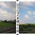 0909-30-車窗外的風景.jpg